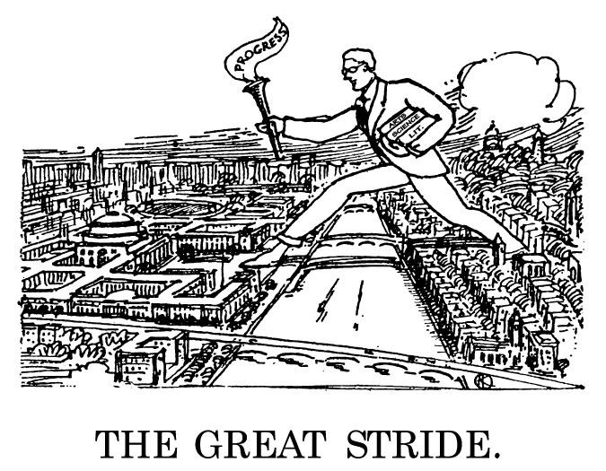 Image: Great Stride Exhibit